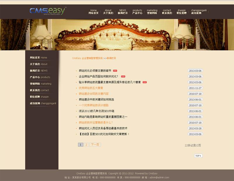 金色高端家具企业网站模板,公司网站模板