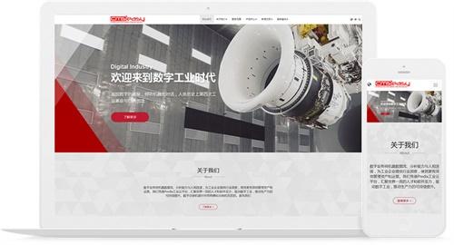 流行的企业网站模板